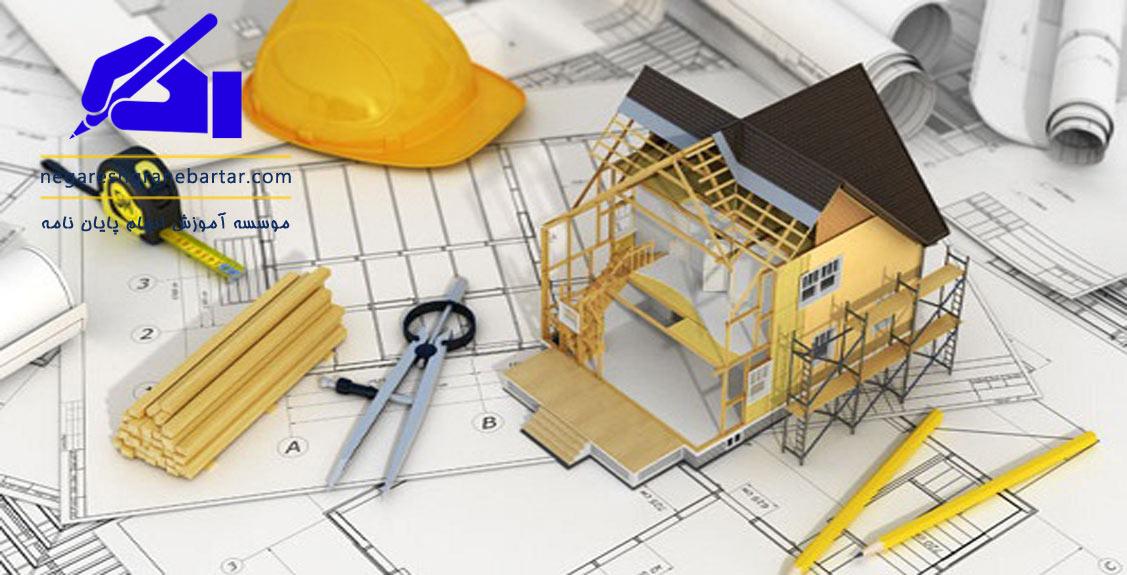 انجام پایان نامه کارشناسی ارشد معماری