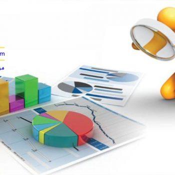تجزیه و تحلیل آماری در انجام پایان نامه