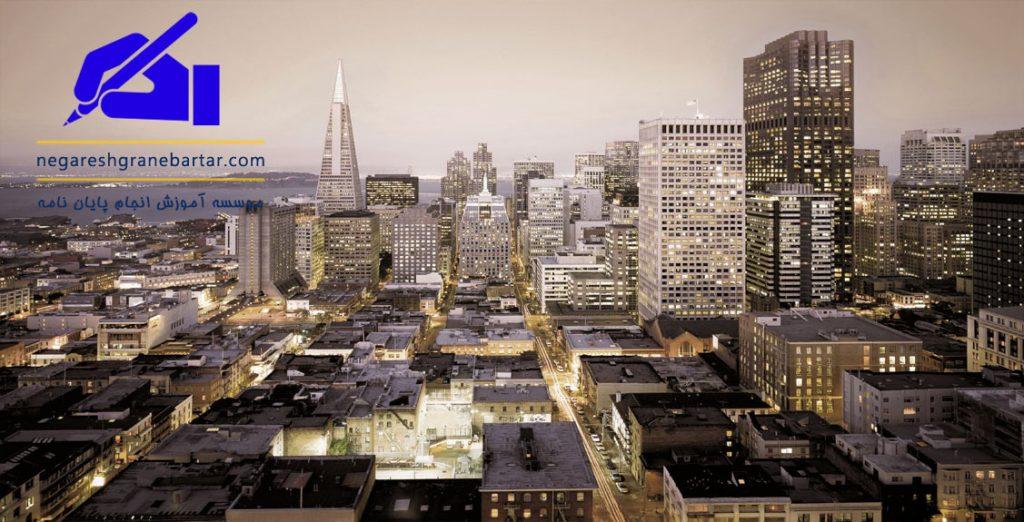 نحوه انجام رساله دکتری شهرسازی