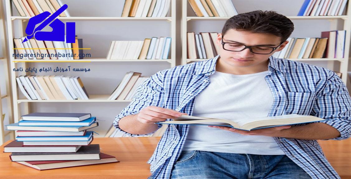 6 نکته ضروری در انجام رساله دکتری